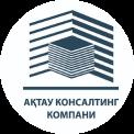Актау Консалтинг Компани